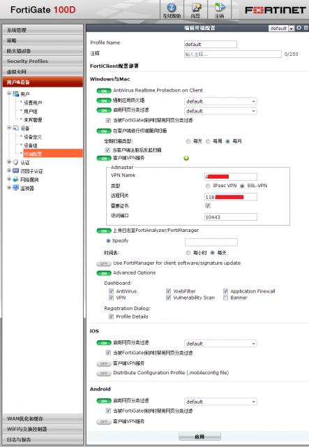 Gate-Client