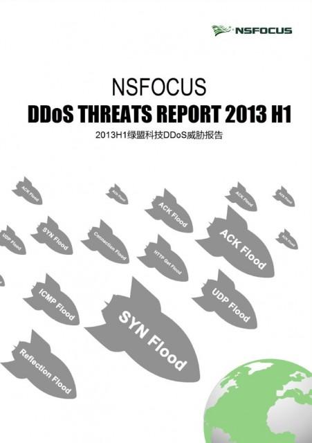 NSFOCUS_DDoS_Threats_Report_2013_H1